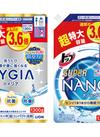 トップ スーパーNANOX・HYGIA つめかえ用 超特大 1300g 1,680円(税抜)