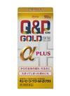 キューピーコーワゴールドαプラス 2,172円(税抜)