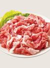 豚肉こま切 92円(税抜)