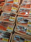甘塩銀鮭切身(養殖・解凍) 98円(税抜)