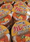 サッポロ一番 カレーラーメン濃厚仕上げ 118円(税抜)