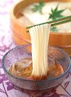 揖保乃糸 素麺 238円(税抜)