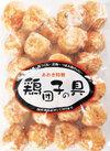 鶏団子(冷凍) 450円(税抜)