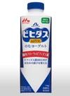 ビヒダスのむヨーグルト 203円