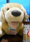 くらし良好純正ごま油 285円(税抜)