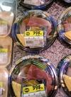 海鮮丼 398円(税抜)