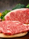 本体価格300円以上のお好きなお肉 50円引