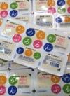 なめらかぷるるんとうふ6個入 98円(税抜)