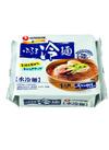 農心ジャパン 98円(税抜)