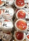日川白鳳 410円(税抜)