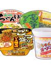 長崎ちゃんぽん 88円(税抜)