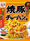 焼豚チャーハンの素 78円(税抜)