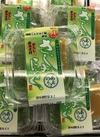 スライスさしみこんにゃく 98円(税抜)