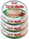 ツナカル 198円(税抜)