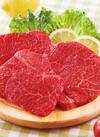 博多和牛モモステーキ用/焼肉用 698円(税抜)