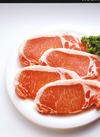 産直豚肉(全品) 20%引