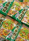 Sozaiのまんま 青椒肉絲(チンジャオロウスー)のまんま 158円(税抜)