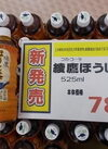 綾鷹 ほうじ茶 78円(税抜)