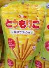 とうもりこ 98円(税抜)