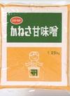 甘みそ 198円(税抜)