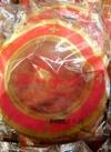 あんドーナツ 150円(税抜)
