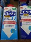 飲むヨーグルト 158円(税抜)