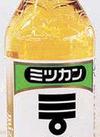 酢 98円(税抜)