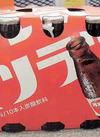 オロナミンC 580円(税抜)