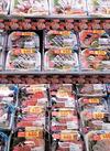 お刺身(単品) 680円(税抜)