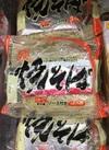 東播 焼そば 98円(税抜)