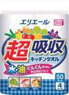 超吸収キッチンタオル 128円(税抜)
