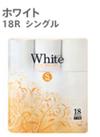 ホワイトトイレットロール 298円