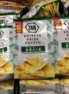KOIKEYA PRIDE POTATO 濃厚のり塩 100円(税抜)