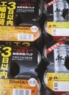 スーパードライ鮮度缶 1,148円(税抜)