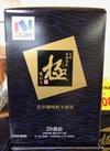 「極」ビン入り海苔ギフトKKGX-20R 1,080円