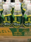 三ッ矢グリーンレモン 78円(税抜)