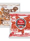 ウインナー各種 218円(税抜)