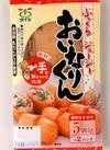 おいなりくん 139円(税込)