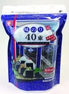 有明海産味のりスタンドパック 428円(税抜)