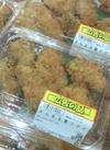 さんま梅肉大葉フライ 198円(税抜)