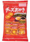 チーズおかき 178円(税抜)