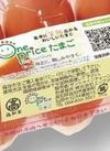 高知県産赤たまご 127円(税抜)