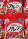 お菓子 10%引