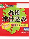 元気納豆九州本仕込み 68円(税抜)