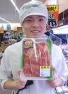 3s四元豚かたロース大判うす切りステーキ用(味付) 168円(税抜)
