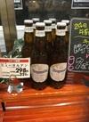 ヒュールデン 298円(税抜)