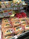 マルちゃん3食焼そば 98円(税抜)