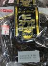 ミニスナックゴールド 128円(税抜)