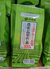 緑茶 680円(税抜)