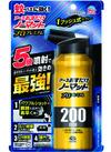 おすだけノーマットプロプレミアム 1,155円(税抜)